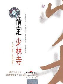 """曾荣获第11届大众电视""""金鹰奖""""最佳女主角奖"""