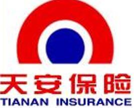 中国财产再保险公司_天安保险有限公司