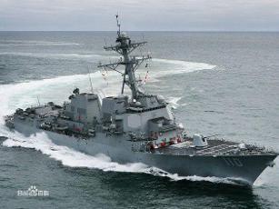 朱姆沃尔特级驱逐舰-海军 网传国产052D新型驱逐舰下水