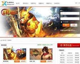 网页游戏平台