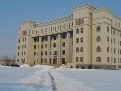 伊犁师范学院