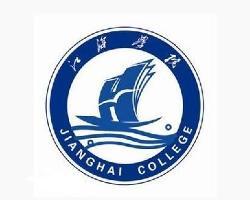 扬州江海职业技术学院