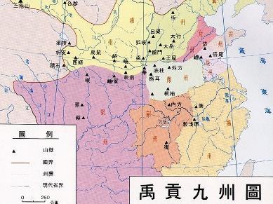 古代中原地图