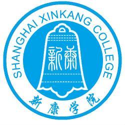 上海新康学院 高清图片