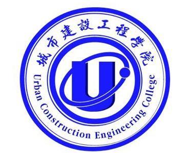 华西教育集团城市建设工程学院