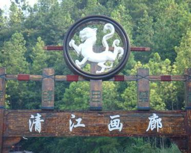 景点.清江画廊风景区属湖北省省级风景名胜区和旅游度假区,