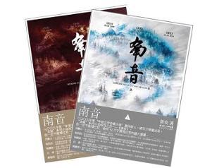 笛安1983年8月2日生于山西太原中国知名青春文学女作家...