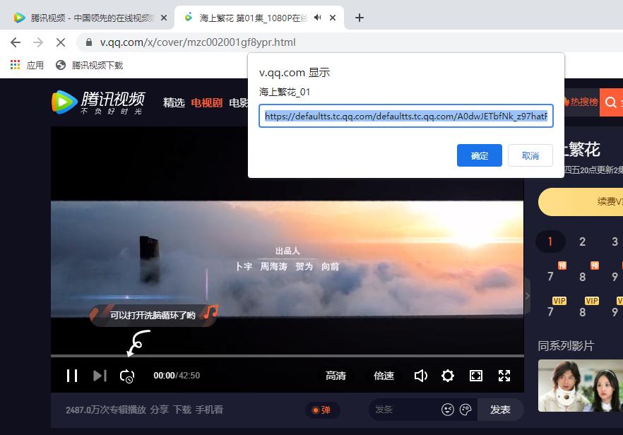 M3U8无水印视频源地址抓取方法(爱奇艺,优酷,腾迅等)