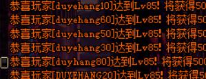 02QW~EC1)31GCY4X~SY0({Y.png