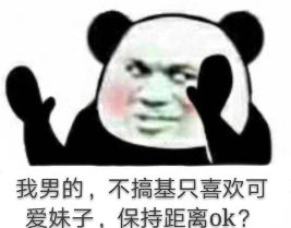 QQ图片20180202223655.png
