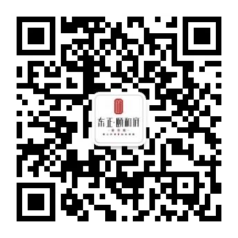 邓州东正颐和府二维码