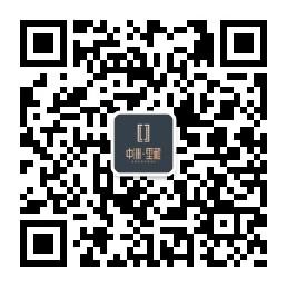 中洲里程二维码