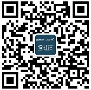 福星惠誉国际城四期悦公馆二维码