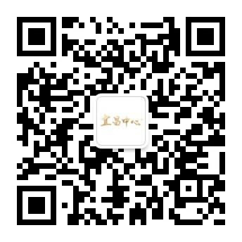宜昌中心・天宸府二维码