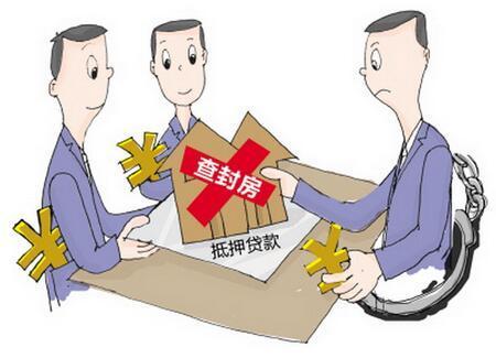 北京卖房:房源核验都需要准备哪些材料?