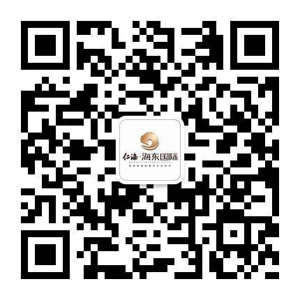 仁海・海东国际二维码
