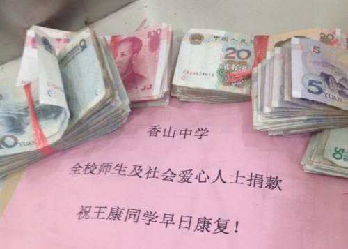 救助流动儿童小王康 - suzhougongyou - 苏州星星家园(工友家园)