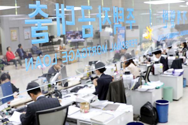 10月24日,韩国政府发表家庭负债综合对策。图为当天首尔永登浦汝意岛KB国民银行的贷款商谈窗口
