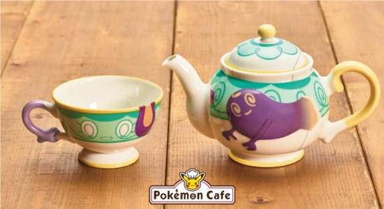宝可梦官方推出「来悲茶」和「怖思壶」茶壶套装