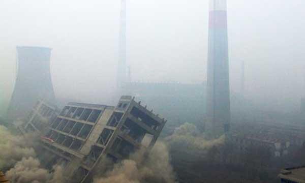 临汾一家火电厂被爆破