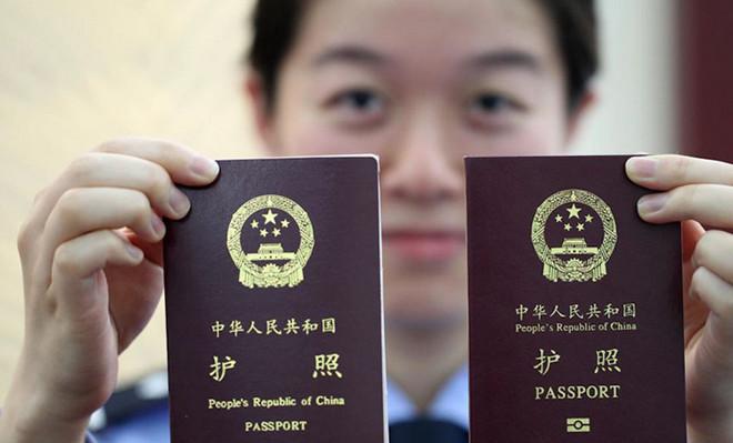 中国护照中,因私普通护照最不值钱