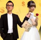 """2013中国电影终于学会""""爱""""了"""