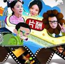 """论""""煤老板""""对中国电影功与过:为名为利为女人"""