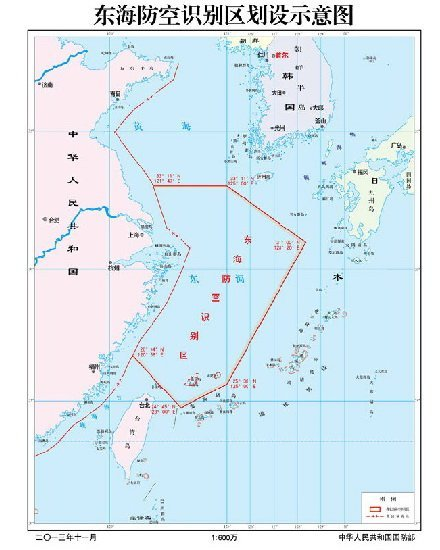 从中国防空识别区的划分也能看出其和领空大大不同