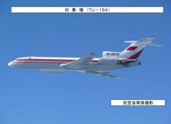 日本防卫省公布的中国军机照片