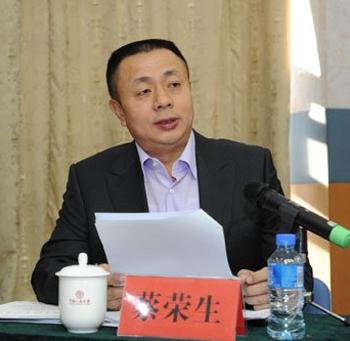 被调查的人大招生就业处原处长蔡荣生