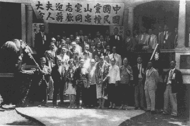 """1920年代,国民党海外支部欢迎""""蒋夫人""""陈洁如(前排右六)"""
