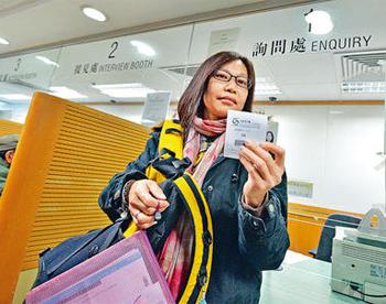 来自内地的新移民申请综援被认为挤占港人福利