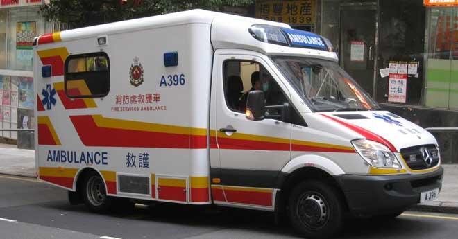 隶属于香港消防处的救护车
