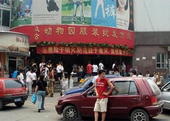 """北京著名的""""动批"""",因产业低端可能需要搬迁"""