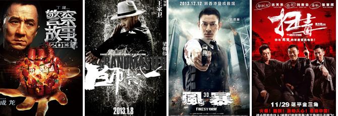 香港男星票房主力军团,平均年龄已有50+了。刘德华、梁朝伟做了20多年男主角,依旧没有让位之势。