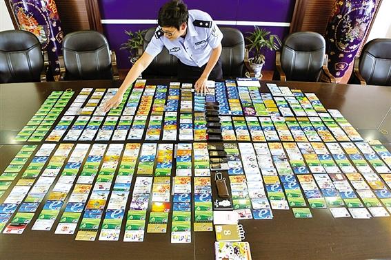 温州警方缴获的电信诈骗团伙所用电话卡