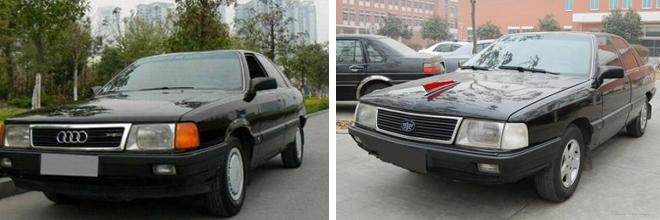 早年间的红旗CA7220车型实际上就是一台搭载克莱斯勒发动机的奥迪100。