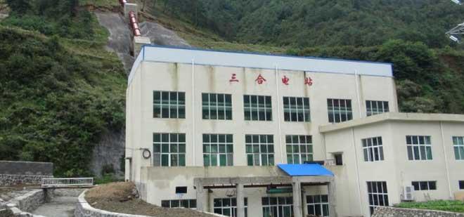建设村投资的一处水电站