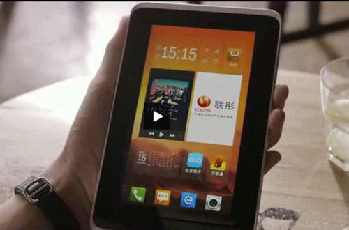 除去没有logo外,COS宣传片的演示机器跟HTC的设备几乎一样
