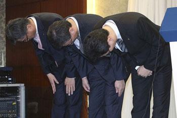 韩国三大信用卡信息被盗,3大公司社长齐道歉