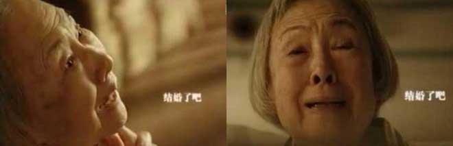 """广告中,""""外婆""""一直问,""""结婚了吧""""。(点击图片观看视频)"""
