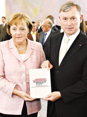 2007年德国完成对劳工赔偿工作,总统与总理出席纪念活动