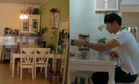 网友发现,某中介挂出的房源与张亮家相似