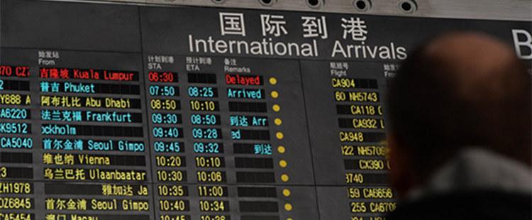 【转载】马航客机失联事件7大疑团 - denny - denny999的博客