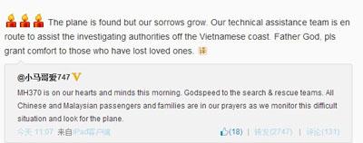 """波音中国总裁的微博发言曾说""""飞机找到了"""""""
