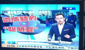 3月13日吉林省吉林市也报道了类似事件