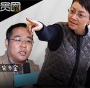 """""""二宋骂战""""透视国产电视剧行业乱象"""