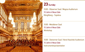 音乐厅官网上并没有中国演出团体的信息