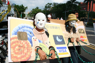 台湾在05、06年发生过非常严重的卡债危机