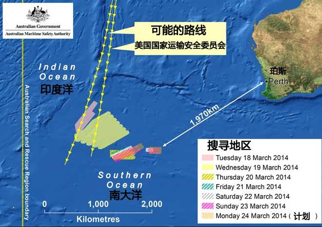 澳大利亚海事局公布的这几天在南印度洋的搜索进展